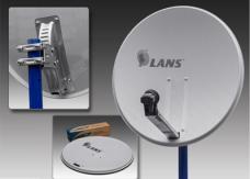 Спутниковая перфорированная антенна Lans-65 белая
