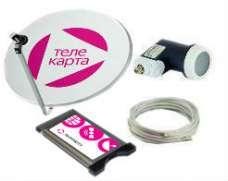 Комплект спутникового ТВ Телекарта с модулем
