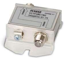 Грозозащита Planar 01-150 FT