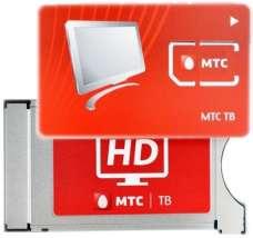 Cam модуль условного доступа МТС ТВ ci+