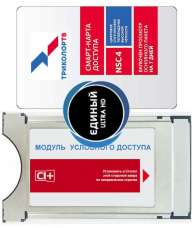 Модуль Триколор ТВ CI+ CAM ULTRA HD