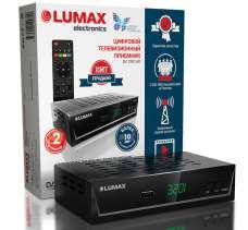 Эфирный цифровой ресивер Lumax DV3201HD