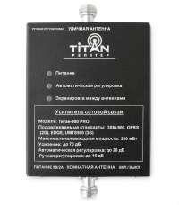Репитер TITAN 900