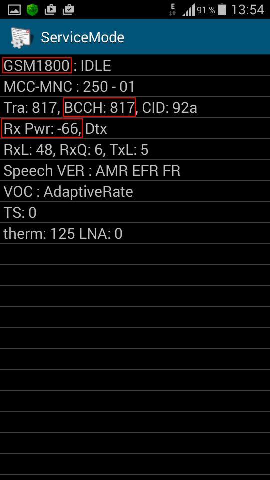 «GSM режим»