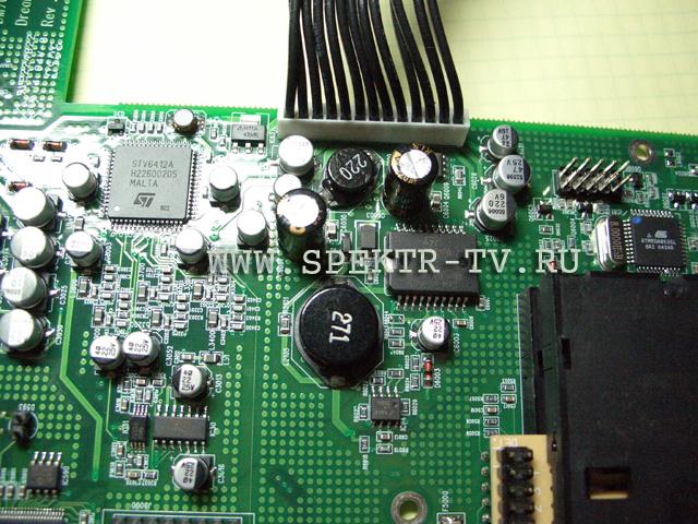 7020 s, схема управления