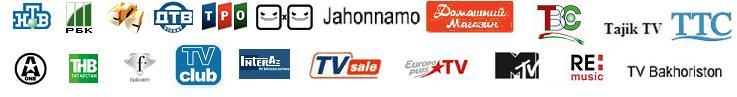 Открытые каналы Радуга ТВ
