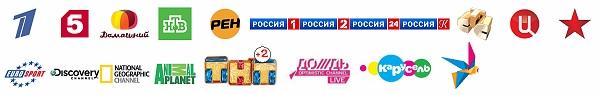 Каналы пакета «Любимый» от Континент ТВ