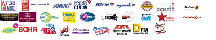 Радиостанции «Триколор ТВ»