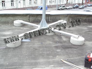 крепление мачты при помощи бетонных грузов