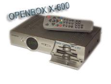 Спутниковый ресивер Openbox X-600