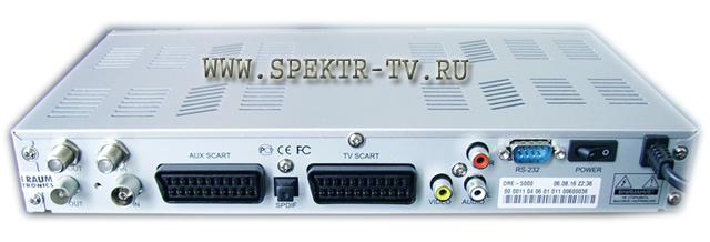 Короче, ресивер DRE-5000 , смотрю Триколор и Радуга-ТВ.  Вот, что написано на ресивере: Digital Sutellite Reserver.